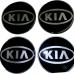 Audi 3D wheel cap stickers